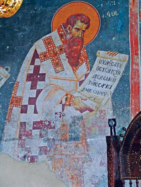 St Basil, the great + 14.June 379 (translated from 1.January)